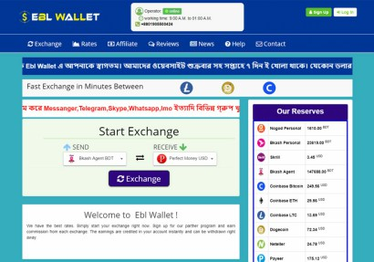 EBL Wallet - Advance Exchange Website Design and Development
